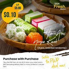 [SHOP ABOVE $80 ONLY] Harrianns Nonya Kueh (4pcs)